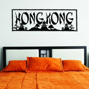 Style & Apply Hong Kong Black Vinyl Removable Wall Decal