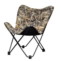 Papasan Chair On Sale Inflatable Soccer Ball Shop Realtree Outdoor Butterfly Free