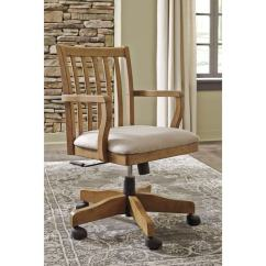 Home Desk Chairs Folding Chair With Back Support Shop Signature Design By Ashley Trishley Light Brown Office Swivel Free Shipping Today Overstock Com 13456475