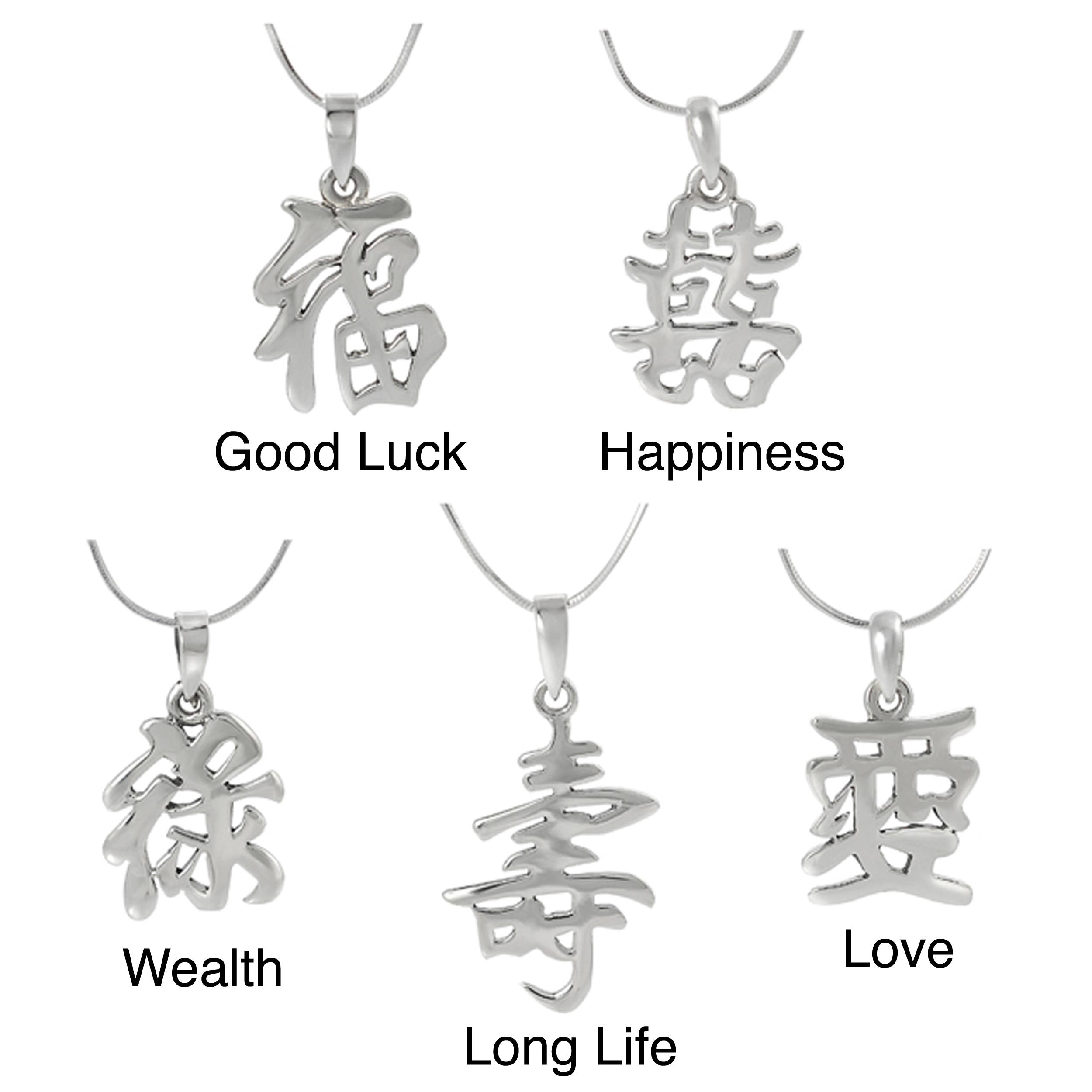 Journee Collection Sterling Silver Chinese Character
