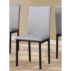 Metal Frame Leather Dining Chair Boon High Tray Dishwasher Noyes Faux Seat Black Chairs