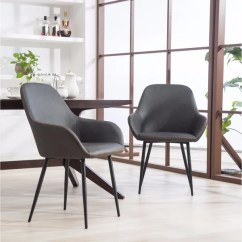 Metal Frame Leather Dining Chair 1920s Rocking Shop Horgen Gray Faux Chairs With Set Of 2
