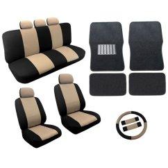 Office Chair Seat Covers Black Patio Foot Inserts Shop Tan Two Tone Car Mats Set 18pc Subaru Impreza