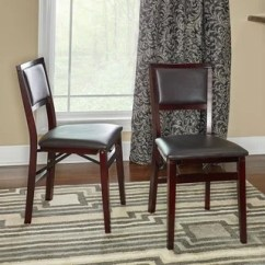 Brown Wooden Folding Chairs Childrens Desk And Chair Set Uk Buy Kitchen Dining Room Online At Overstock Porch Den Aldersey Espresso With Dark Seat Of