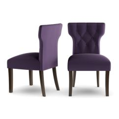 Purple Dining Chairs Canada Office Chair Best Shop Copper Grove Flat Lake Upholstered Set Of 2