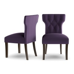 Purple Upholstered Dining Chairs Computer Chair Cushion Copper Grove Flat Lake Set Of 2