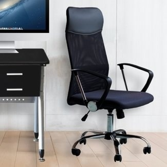 ergonomic chair bd maccabee chairs costco shop office mesh high back design with arms pu headrest height adjustable desk drafting dark gray free shipping today