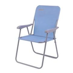 Beach Chair Photo Frame Cover Rental Richmond Va Shop Folding Lounge Cooler Backpack Aluminum Lightweight Portable