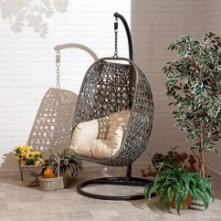 Hanging Chair Swing Rolling Office For Hardwood Floors Shop Brampton Espresso Cocoon Single With Beige Cushions