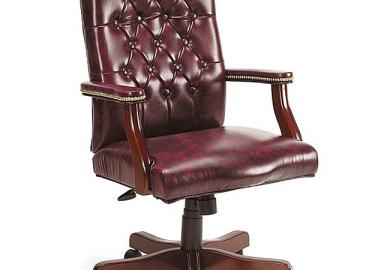 Executive Chairs Overstock Shopping The Best