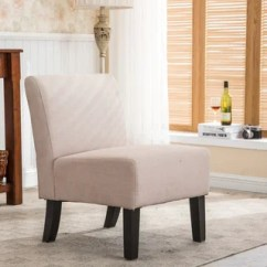 Brown Slipper Chair What Size Bean Bag Do I Need Buy Living Room Chairs Online At Overstock Com Porch Den Lamar Fabric Wood Armless