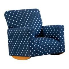 Rocking Chairs For Children Orange Fabric Chair Buy Kids Toddler Online At Overstock Com Chapter 3 Sallie Juvenile Rocker