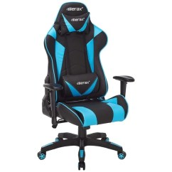 Teal Computer Chair Small Table And Chairs For Studio Apartment Shop Merax Gaming High Back Ergonomic Design Racing