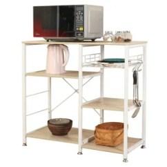 Kitchen Bakers Rack Ceramic Tile Furniture Find Great Dining Deals Shopping At Overstock Com