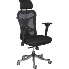Office Chair Overstock Chairs Seattle Shop Balt Ergo Executive Free Shipping Today Com 3184538