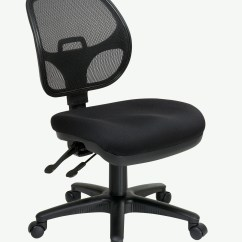 Ergonomic Computer Chair Lowes Shower Office Task Chairs Furniture Desk