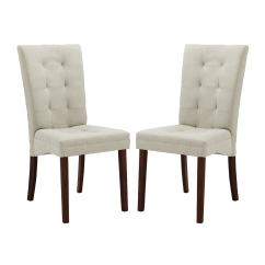 Overstock Com Chairs Wingback Chair And Ottoman Baxton Studio Anne Beige Fabric Modern Dining Set