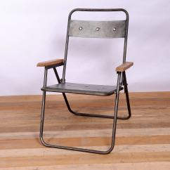 Folding Chair India Massage Chairs Costco And Recliners Overstock Shopping The Best Prices