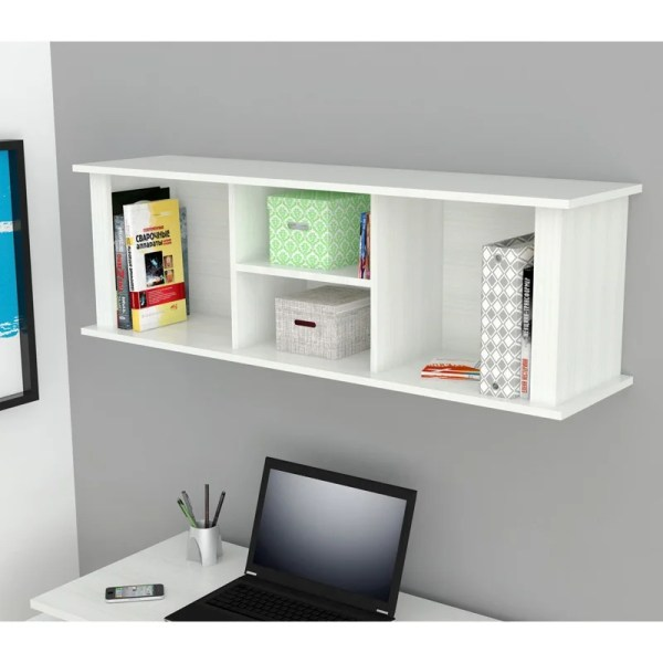 Inval Laricina White Wall Mount Hutch Bookcase - Free
