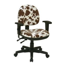 Zebra Print Office Chair Green Lawn Chairs Shop Star Animal Multi Controlled Sculpted With Arms