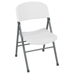 Resin Folding Chairs For Sale Floating Water Shop Cosco 4 Pack Chair On Free Shipping Today Overstock Com 8026488