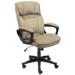 Office Chair Overstock Vanity Table With Privacy Policy