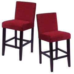 Upholstered Counter Chairs Mission Rocking Chair Shop Aprilia Set Of 2 Free Shipping