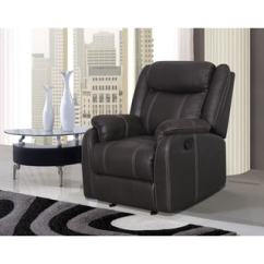 Living Room Gliders Black And White Rooms Buy Online At Overstock Com Our Best Glider Recliner Chair Gin Rummy Seal
