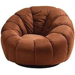 Modern Plush Swivel Lounge Chair Free Shipping Today 11448253