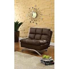 Rialto Fabric Futon Sofa Bed Kids Double Furniture Of America Pascoe Bi-cast Leather Comfort ...