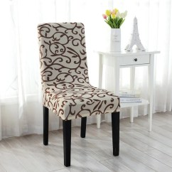Decorative Chair Covers For Sale Wicker Wingback Pier One Shop 6pcs Elastic Short Slipcovers Dining Room