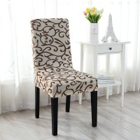 Shop 6Pcs Elastic Short Decorative Slipcovers Chair Covers