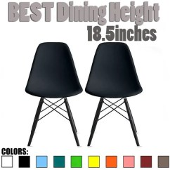 Black Plastic Chair With Wooden Legs Copa Beach Shop 2xhome Set Of 2 Dark Wood Dining Accent Work Home Office