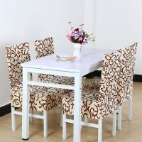Shop Unique Bargains 4 Pcs Elastic Short Decorative Dining