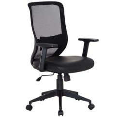 Office Chair Mesh Revolving Buy Online Shop Chairs Pu Cushion Adjustable Swivel Desk Free Shipping Today Overstock Com 12605503