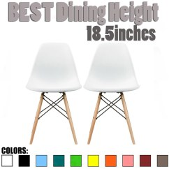 Eiffel Chair Wood Legs How To Make A Slipcover Shop 2xhome Set Of 2 White Molded Shell Designer Side Plastic Chairs Dining Room Living Office Conference Dsw