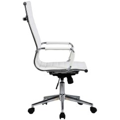 Office Chair Ratings 2016 Folding Rack Diy Shop 2xhome White Executive Ergonomic High Back Modern Ribbed Pu Leather Swivel For Manager Conference Computer Desk Free Shipping Today