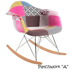 Bedroom Rocking Chair Dining Room Covers Walmart.ca Shop 2xhome Fabric Rocker For Living Kids Playroom Modern Kitchen Nursery School Decor