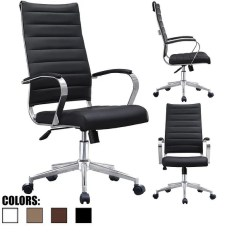 Swivel Chair Price In Bd Nursing Ikea Shop 2xhome - Modern High Back Tall Ribbed Office Pu Leather Tilt Adjustable ...