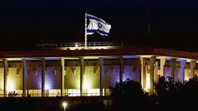 Image result for israel knesset pic