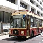 台東区循環バス「めぐりん」って知ってますか?