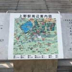 【必見!】上野観光する際には事前にチェックしておきましょう♫