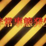 非常事態発生⚠️『上野なび』ついに渋谷に進出します❗️