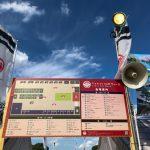 日本の伝統文化を満喫!Tokyo江戸ウィーク