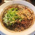 湯島の痺れる四川坦々麺 『阿吽』