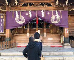 下谷神社参拝