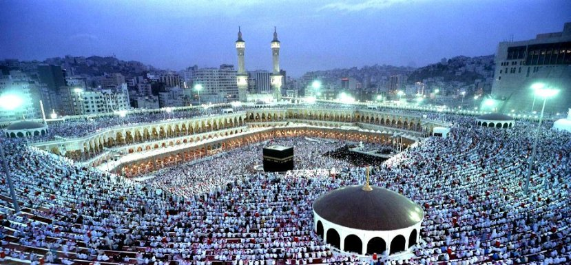 hajj 2018 policy for pakistani muslims