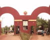 Auchi Poly Logo Auchi Poly Sanctions 27 Lecturers Over Sex-For-Marks Saga