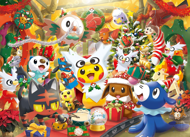 【ポケモン剣盾】クリスマスにポケモンを買ってもらった子どもたちへいいポケモンをプレゼントしよう!非公式イベント「オペレーションデリバード」