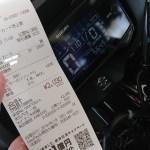 GSX250R燃費記録12
